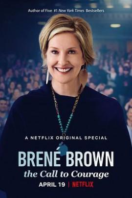 布琳·布朗:喚起勇氣