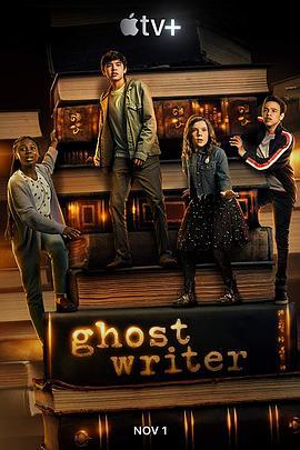 幽灵写手第一季