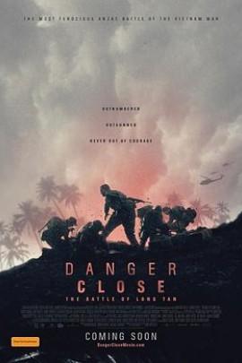危机:龙潭之战