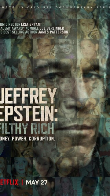 杰弗瑞·爱波斯坦:肮脏的财富