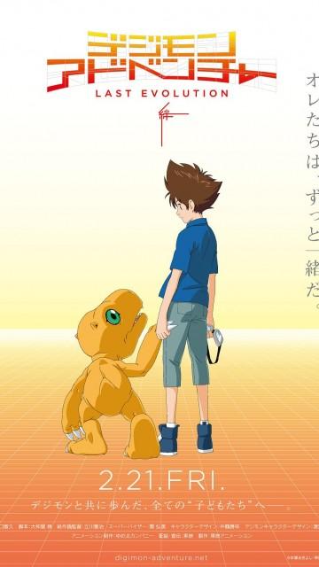 向日葵成版人性视频app数码宝贝大冒险:最后的进化·羁绊