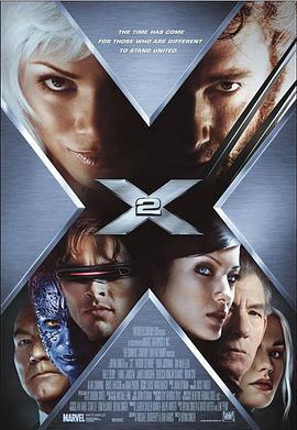 X战警2/X战警2
