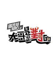 向日葵成版人性视频app国光帮帮忙2015