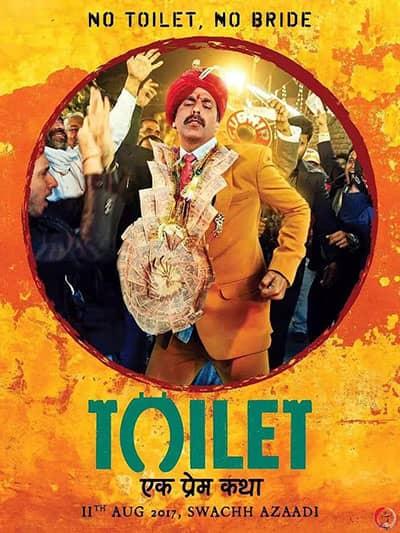厕所一个爱的故事